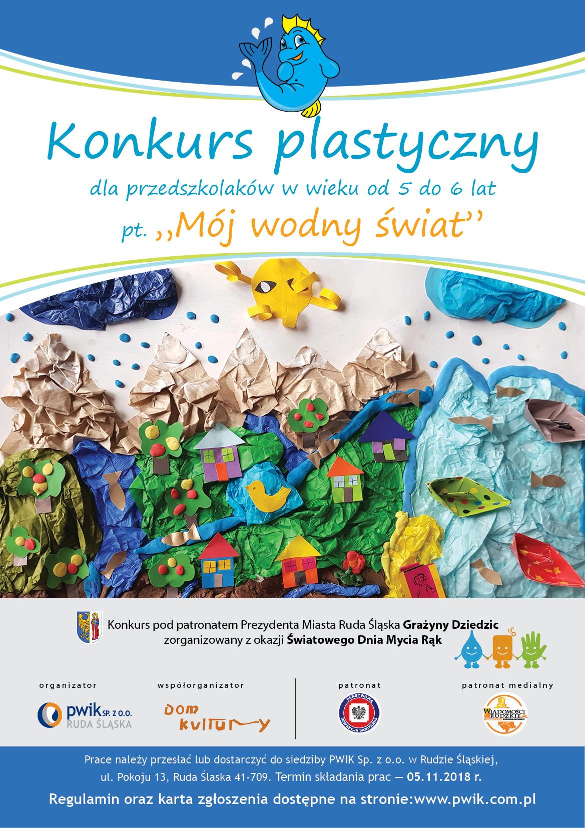 Zaproszenie Do Udziału W Konkursie Plastycznym Mój Wodny
